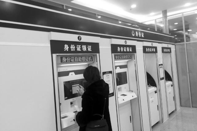 沈阳市第三批20条可复制、可推广营商举措发布
