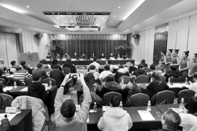沈阳市旅游委三大举措惠及百姓 46家景区全部免费