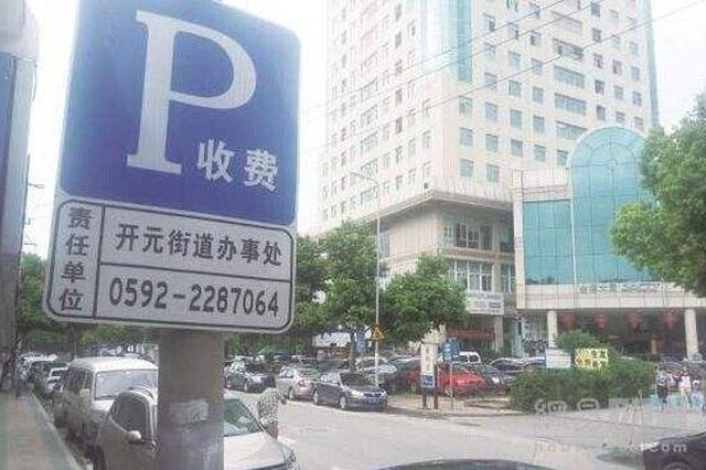 沈阳整顿停车场违规行为 46个停车场挨罚7处被取缔