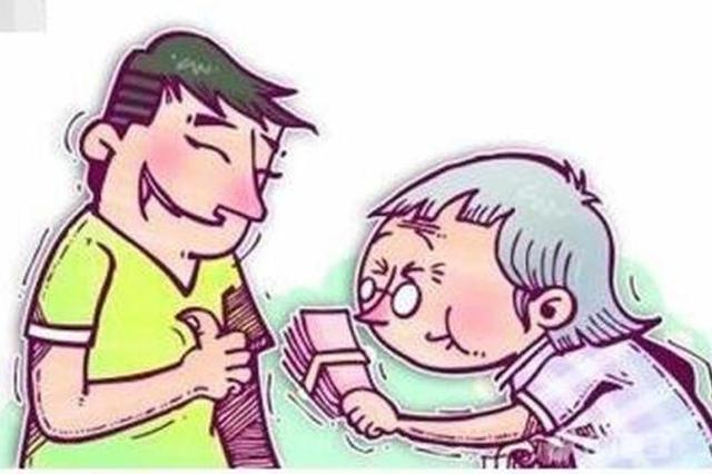 """辽宁人注意:""""江湖救急""""需谨慎 小心骗子出新招"""