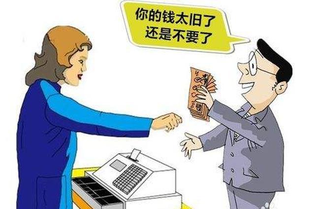 """沈阳一小超市被""""大客户""""用奥斯卡级演技骗走1000元"""