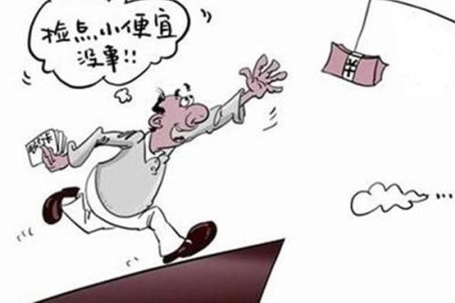 沈阳七旬老人听信免费赠送手表和电脑被骗1300元