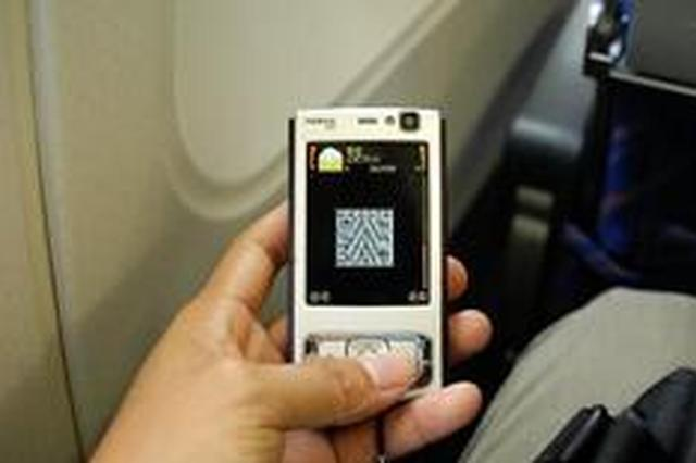 沈阳乘客飞机上尝鲜玩手机 严禁使用充电宝