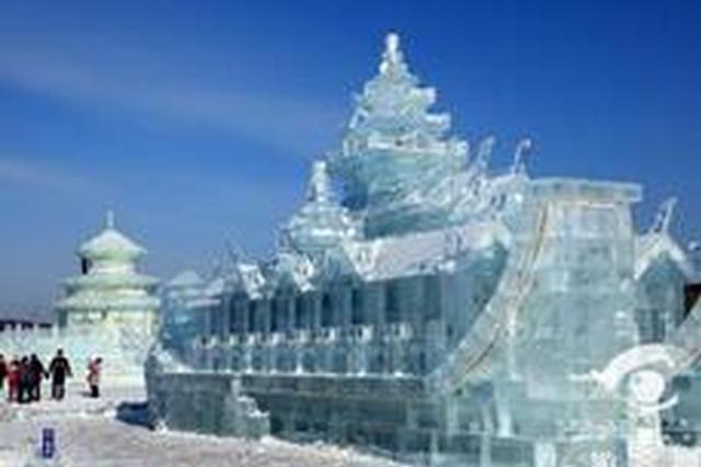 沈阳冰雪节:开启冬日狂欢盛典