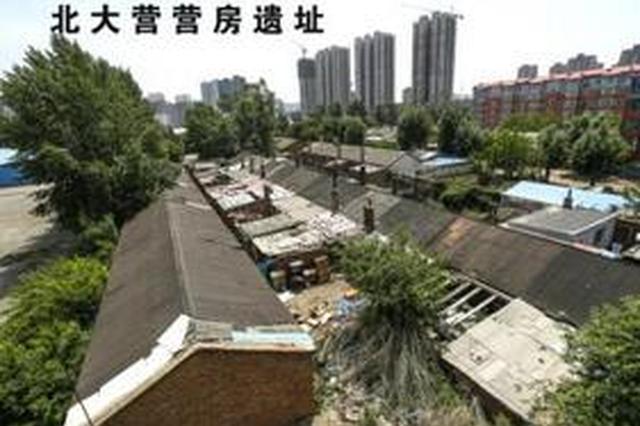北大营抗战遗址纪念馆力争年内开建