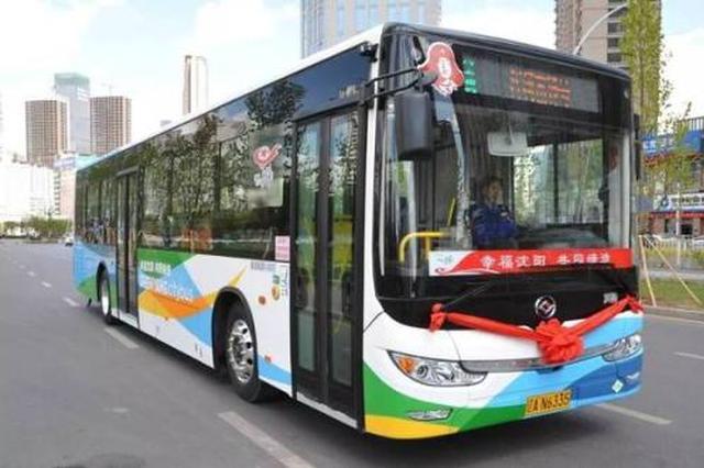 沈阳今年将在浑南沈北等地新开调整30条公交线路
