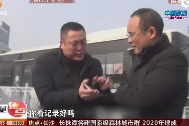 """运管整治:网约车路边拉客议价 变身""""非法营运"""""""