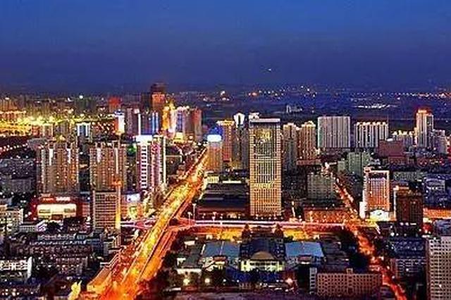 辽宁沈阳:让便捷高效成为城市标签