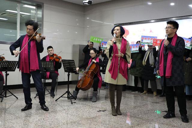 地铁读书新春音乐会暨爱读书的沈阳人收官盛典