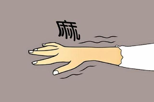 """辽宁人要注意:睡觉时常手麻 """"夹脊""""可缓解"""