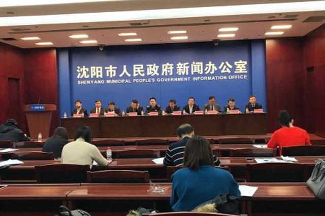 """沈阳市民政局为困难群众送上三笔""""暖心钱"""""""
