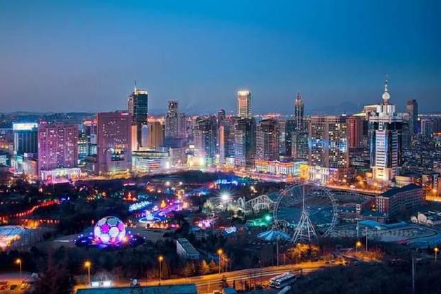 辽宁省最有幸福感的四大城市