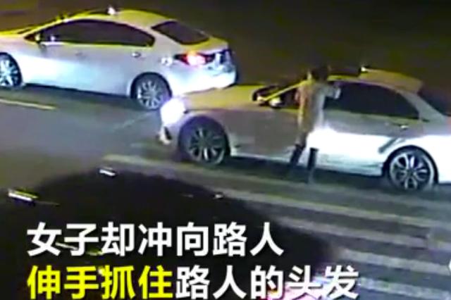 醉酒女马路中倒着走 过路司机提醒反遭扯头殴打