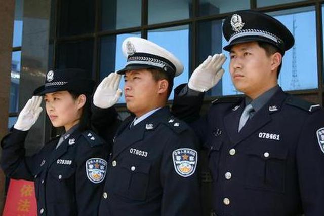 沈阳警方1月份命案现案100%侦破