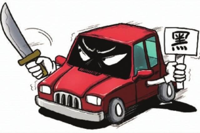 的哥举报黑车遭司机亲属打击报复 头部受伤住院