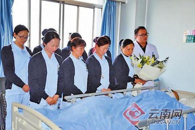 19岁小伙意外离世 家人捐献其器官救5人