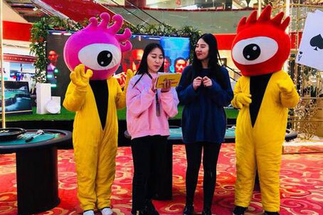 龙之梦旅游度假中心推出特色春节活动