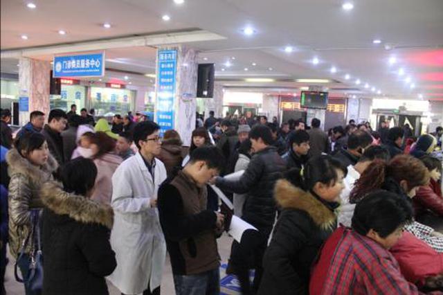 春节期间辽宁全省37万名医务工作者坚守一线 接诊70万人次