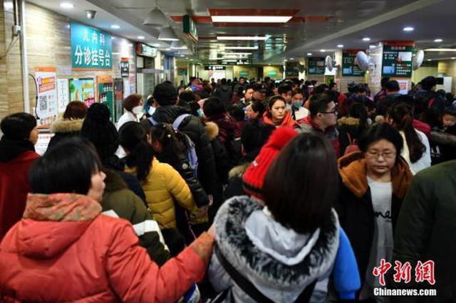 春节期间全国传染病疫情形势平稳 流感疫情回落