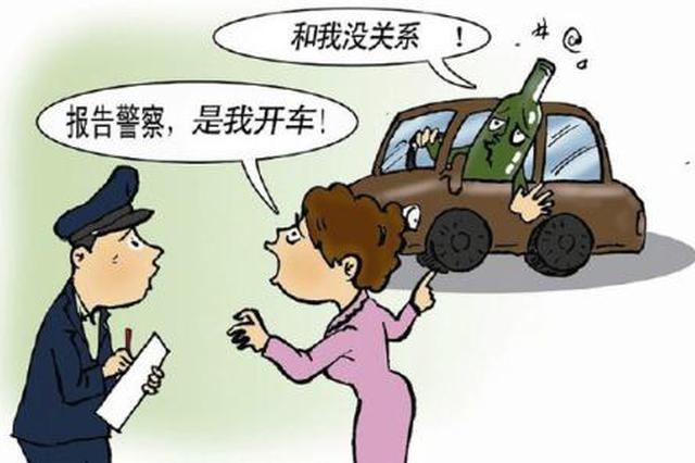 丈夫酒驾撞电杆 妻子丢下还在喝奶的娃去顶包