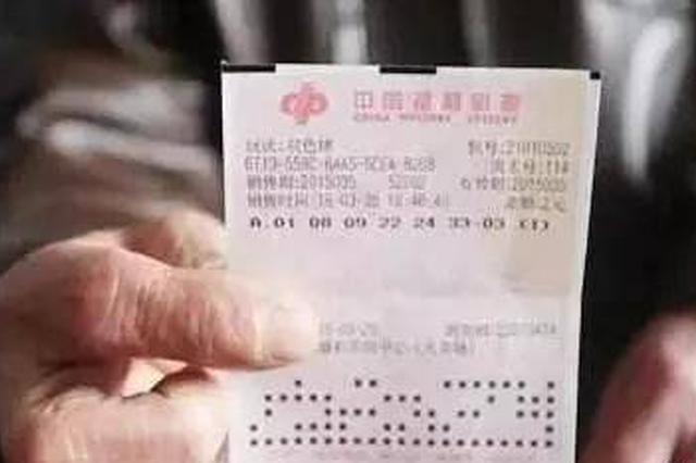 男子误以为中500万大奖花重金请客 跳楼自杀被救