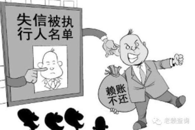 """沈阳96名""""老赖""""因不还钱在看守所里过年"""