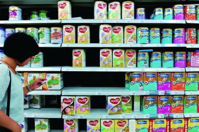 三年内辽宁95%以上的消费品将达国际标准