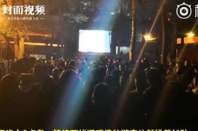 乐山大佛几乎被挤哭 游客排队排到晚上10点