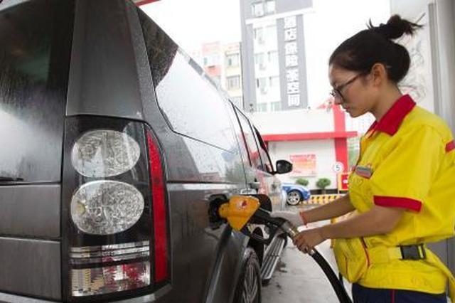 """成品油有望迎来""""二连跌"""" 每吨或降逾两百元"""