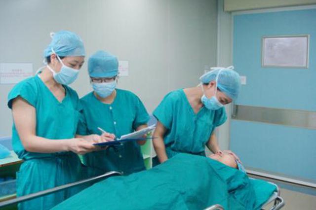 手术用多少麻醉剂 或将由病人自主决定