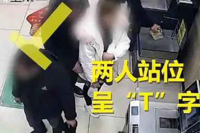 """小偷团伙""""T字夹角式""""站位 仅用10秒偷走手机(图)"""