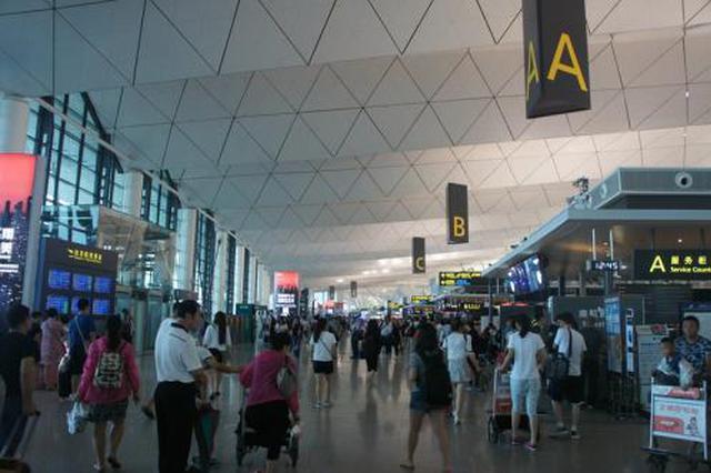 沈阳机场春节起降航班、旅客吞吐量同比增长均超10%