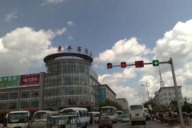 沈阳:康平县在全省率先脱贫摘帽