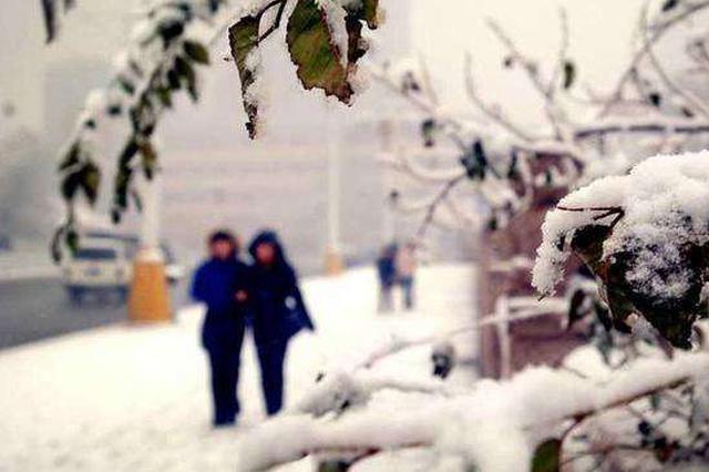沈阳今明两天气温回暖 周三再迎降温雨夹雪天气