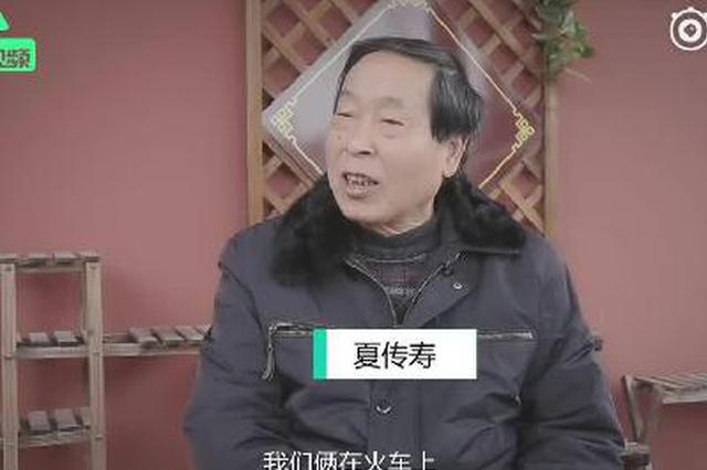 72岁老人为老伴写20万字情书