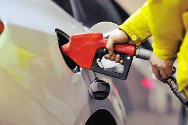 国内成品油将开启新一轮调价窗口 或迎年内首次搁浅