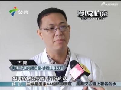 21岁医学生罹患血液病 双腿出现淤青血点