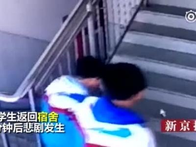 中学生四楼坠落身亡 返回宿舍3分钟后悲剧发生