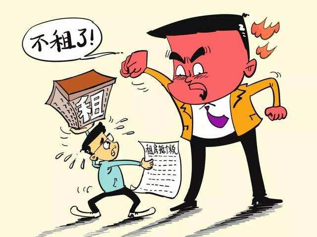 """武汉一女子申报房租个税减免 遭房东""""抵制""""要涨租"""