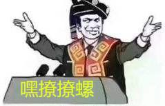 厉害了!广西田阳县有壮语的Rap 你听过吗?