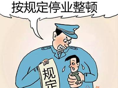南宁江南区重拳整治 依法整治突出环境问题