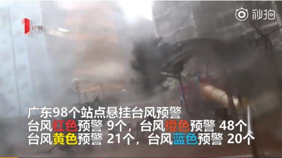 多地山竹登陆前视频合集 墙面窗户被吹飞