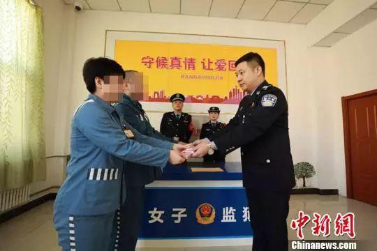 吉林省监狱管理局特批准杨某、张某亲情会见一次;现场为夫妻二人各兑现先期奖金1万元。