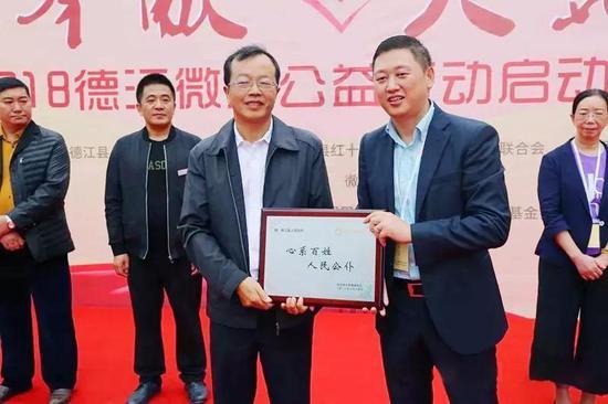 ▲微笑明天慈善基金会理事长 吴伟先生
