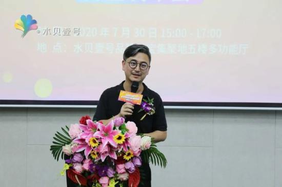 深圳市珠宝首饰设计师协会会长杜半先生