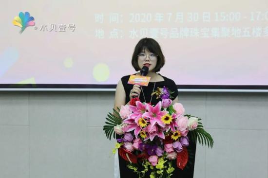 深圳市文化创意行业协会秘书长林晓芬女士