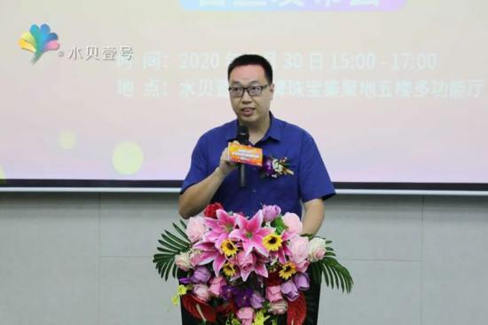 深圳市黄金珠宝首饰行业协会常务副秘书长张文扬先生