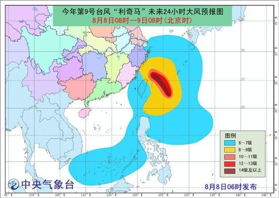40-48米/秒);但也有可能在浙江近岸海面北上