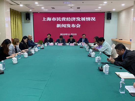 11月2日下午,上海市经信委和市工商联联合举行上海市民营经济发展情况新闻发布会。 澎湃新闻记者 俞凯 图