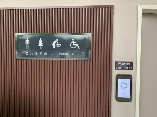 ▲在皇岗立交桥附近的小型公厕,开放时间为7点至23点,一次2元。